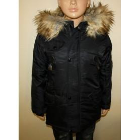 Lot 003 Boy Jackets