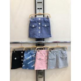 Lot 156 Skirt